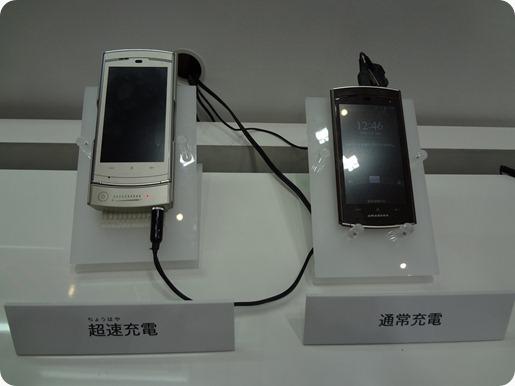 DSC00183